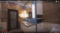 Видео готового ремонта трехкомнатной квартиры, Новосибирск